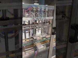 全自動香水瓶灌裝機,液體灌裝機價格