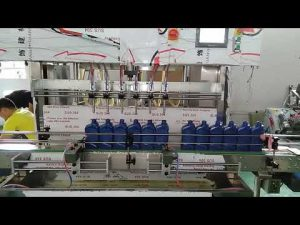 中國汽車工業自動5000ml潤滑油機油加註機