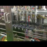 PLC控制自動活塞式橄欖油灌裝機