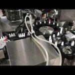 藥用滴眼液灌裝旋蓋機,用於20毫升小瓶