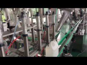 定制潤滑油電子活塞灌裝線價格