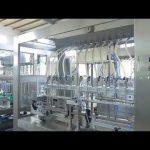 工廠全自動線性粘性液體食用油瓶罐灌裝機