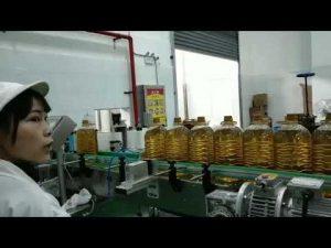 潤滑移動馬達液壓車泵油瓶灌裝生產線機。
