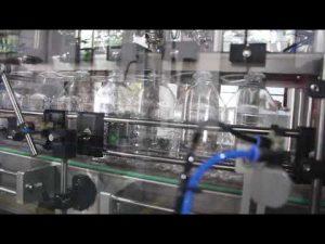 自動洗手液凝膠充液機