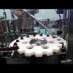 冰柱鹽酸hdpe基礎流量計加油封口機
